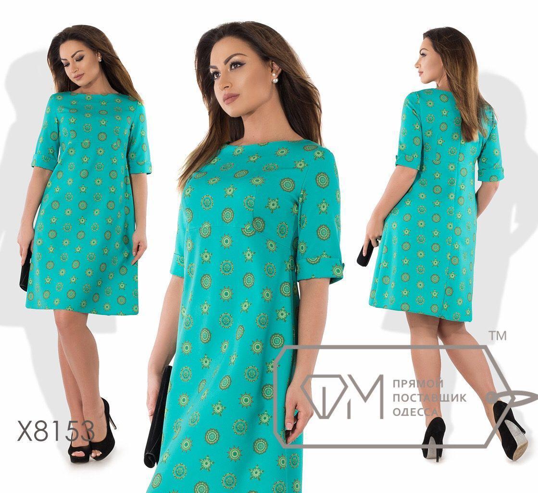 """Удивительное женское платье """"Хлопок+стрейч костюмная"""" 48 размер норма"""