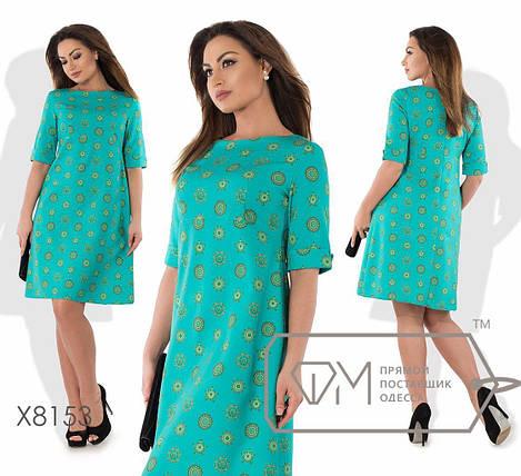 """Удивительное женское платье """"Хлопок+стрейч костюмная"""" 48 размер норма, фото 2"""