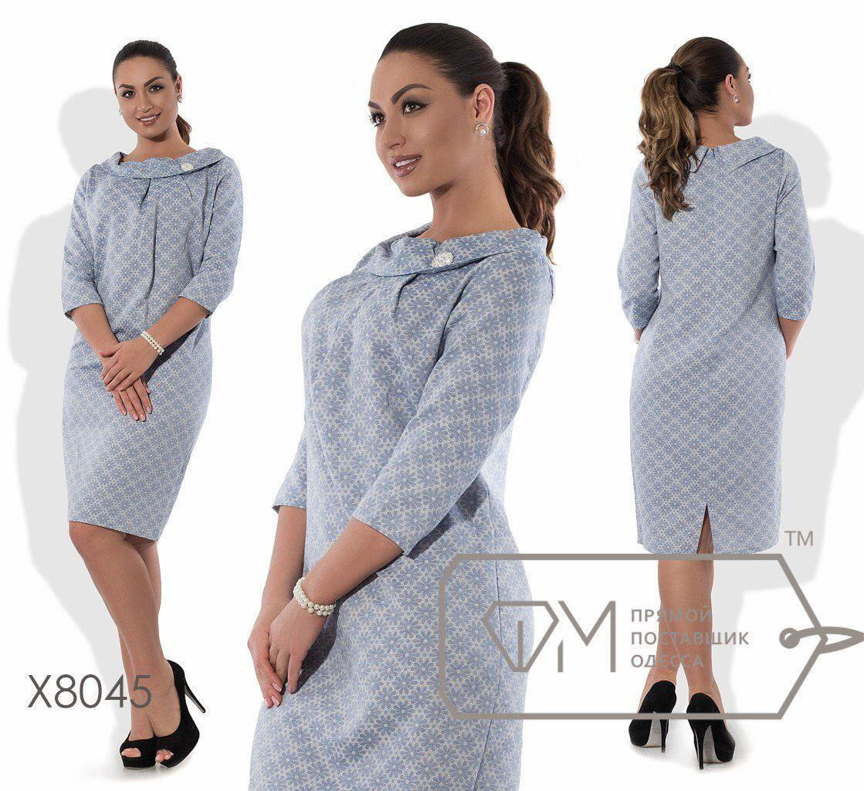 "Женское платье ткань ""Лен"" размер 56 размер батал"