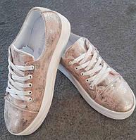 Кроссовки кожаные женские, кожаные женские кроссовки от производителя модель АНЖ43, фото 1