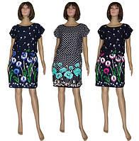 Обновление расцветок в популярной серии женских летних платьев 126 Marjana ТМ УКРТРИКОТАЖ!