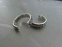 Серебряное кольцо Соломона, фото 1