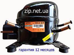 Компрессор для холодильника ADW 51 R-134a 120 W Китай