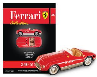 Модель коллекционная Ferrari Collection №36 (1:43)