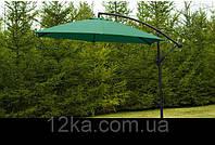 Зонты для частного дома