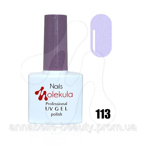 Гель-лак 11мл №113 фиолетовый перламутр