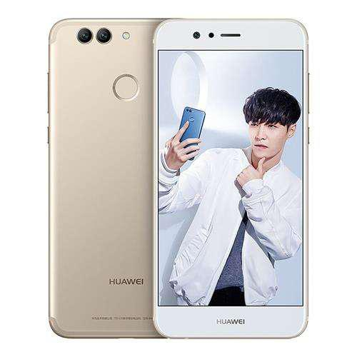 """Смартфон Huawei Nova 2 4/64 Gold, 12+8/20Мп, 5"""" IPS, 2950 мА*ч, 2sim,  Kirin 659, 8 ядер, 4G (LTE)"""
