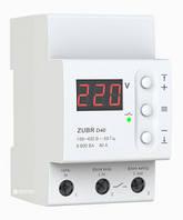 Реле контроля напряжения с тепловой защитой D25 ZUBR