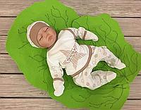 """Трикотажный набор для новорожденного  """"Ты есть, и это Счастье"""" из трьох предметов 56 р. (шоколад), фото 1"""
