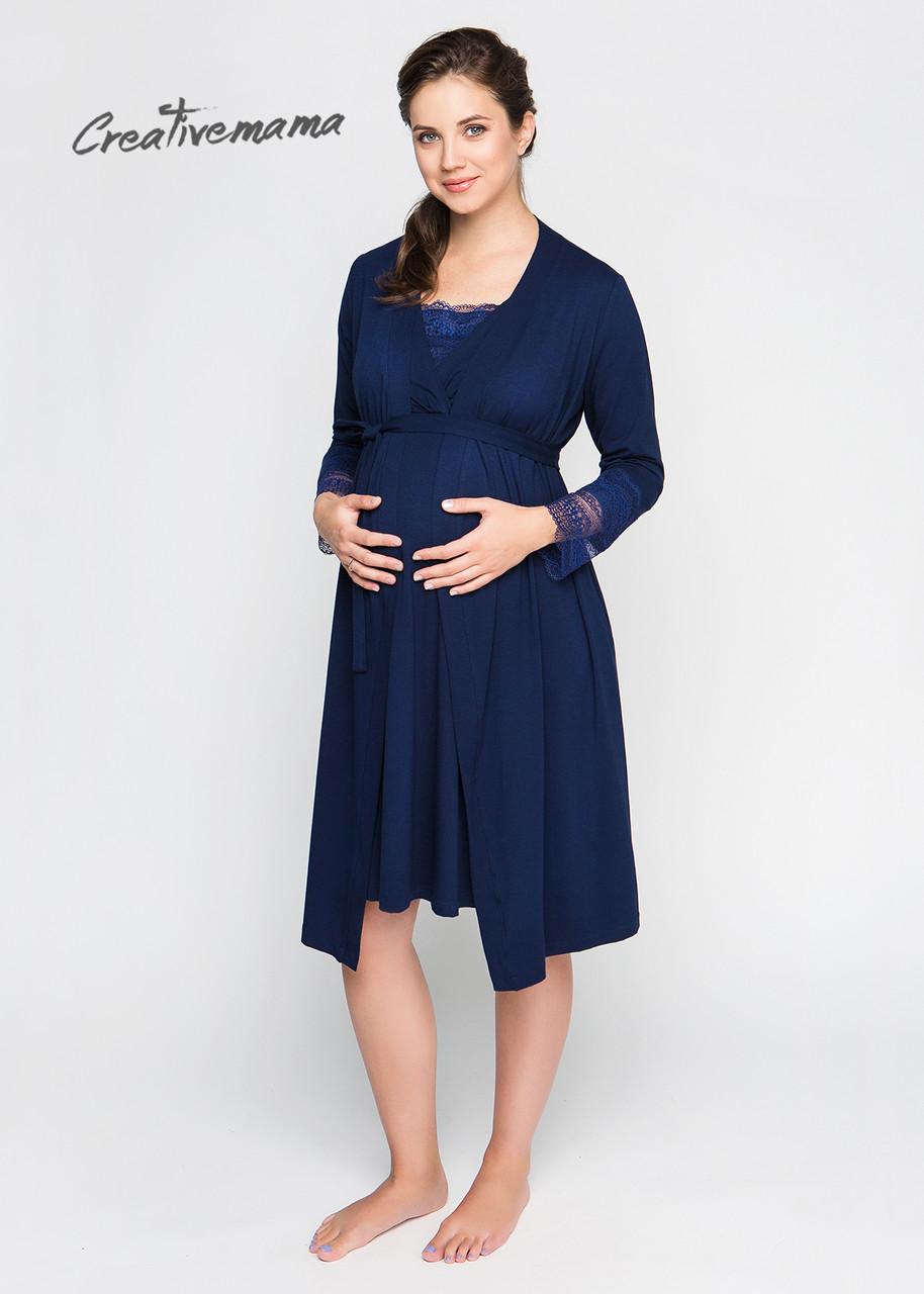Комплект халат и ночная сорочка в роддом Royal  продажа 4c7587da65a41