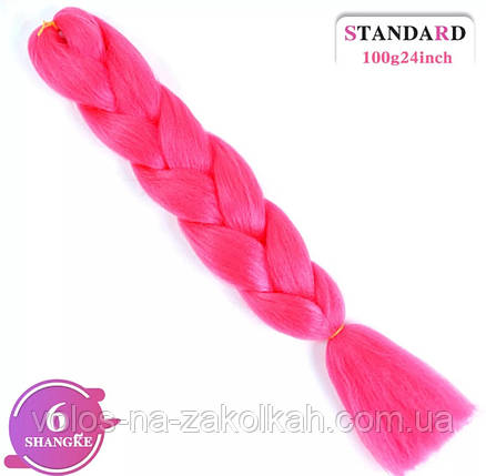 Канекалон ОПТ канекалоны косички цветные ярко розовый, фото 2