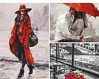 Картины по номерам в Луцке набор из 3 картин