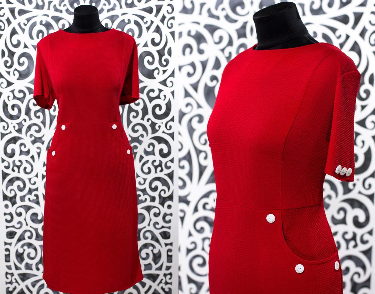 """Нежное женское красное платье ткань """"Стеганый трикотаж"""" 54, 56, 58, 60  размер норма"""