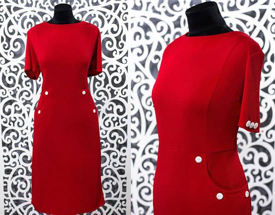 """Нежное женское красное платье ткань """"Стеганый трикотаж"""" 54, 56, 58, 60  размер норма, фото 2"""