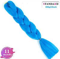 Канекалон ОПТ канекалоны косички цветные голубой ультра