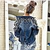 Женская нарядная джинсовка с жемчугом
