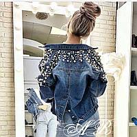 Женская нарядная джинсовка с жемчугом , фото 1