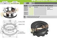 Диск тормозной BPW SKH(ромашка) вент. (300224093 | 98.014.001.024-FR)