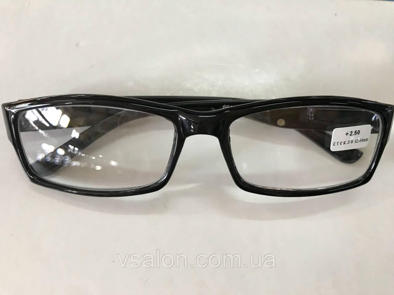 Чоловічі окуляри для зору скло 6613