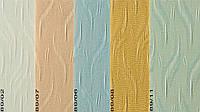 Жалюзи вертикальные 89 мм SAHARA — тканевые