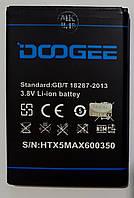 Акумулятор DOOGEE X5 MAX/X5 MAX Pro 3800mAh