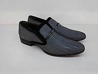 Туфли Etor 11391-7117 41 черно-белые, фото 1