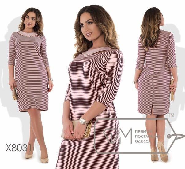 Стильное женское платье в полоску ткань *Костюмная* к 48 размер батал
