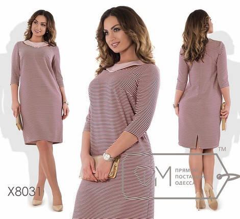 Стильное женское платье в полоску ткань *Костюмная* к 48 размер батал, фото 2