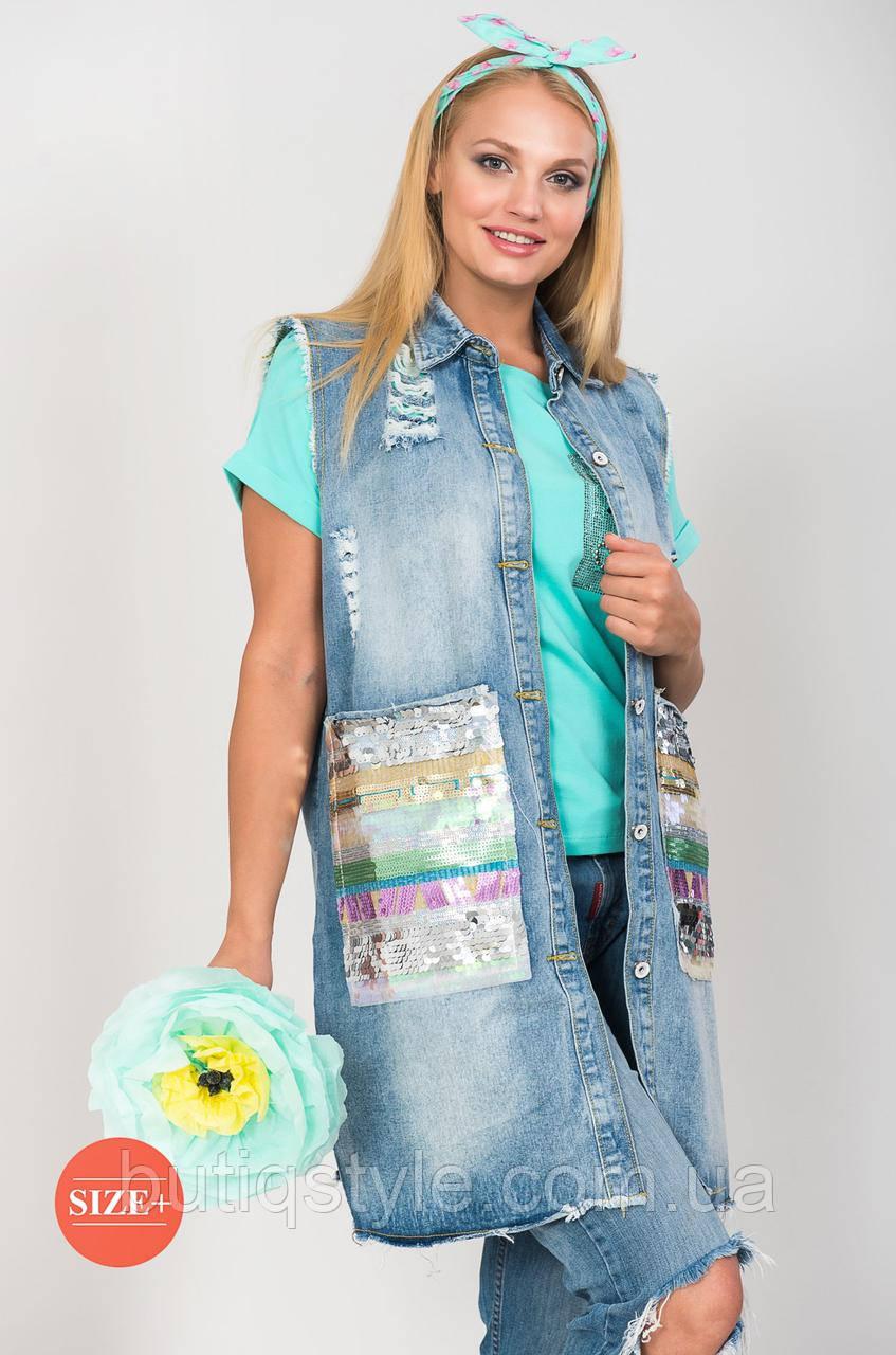Женский стильный удлиненный жилет прямого кроя с карманами цветные пайетки