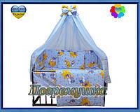Постельное белье ( Комплект из 9 предметов) Мишки на звездах - Синий цвет