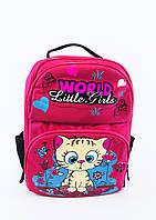 """Детский школьный рюкзак """"Meinier 7703"""", фото 1"""