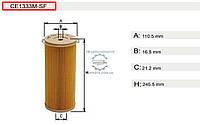 Фильтр топливный CAT (9Y4446 | CE1333M)