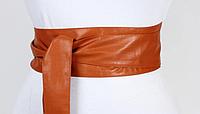 Женский пояс-обмотка