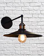 Светильник LOFT LS1039-1L D260*50мм