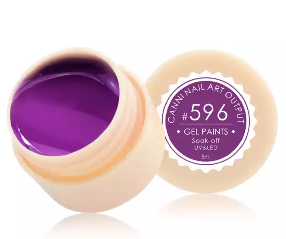 Гель-фарба CANNI 596 (рожево-сливовий), 5 мл