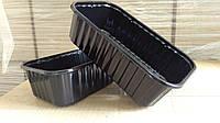 Пинетка чёрная 0.5 кг, Италия (Евро тара) ЭКО