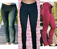 Классические брюки для беременных. Брюки для беременных. Для будущих мам