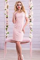 Элегантное розовое платье с брошкой Д-1380
