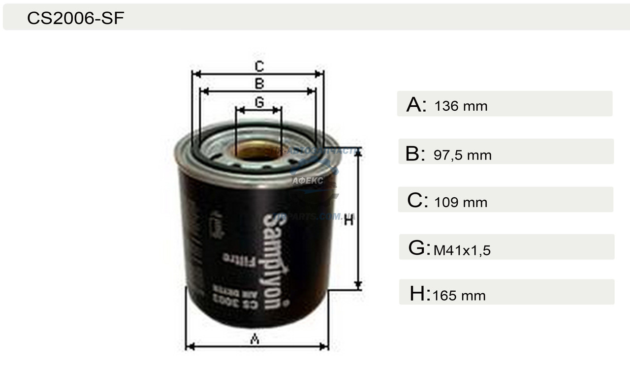 Фильтр влагоотделителя DAF CF85.430 XE315C/E Euro3) 01/01 (TB1394 | CS2006-SF)