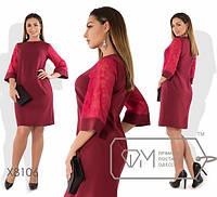 Стильное женское платье ткань *Костюмная* 48, 50, 52, 56, 58  размер батал