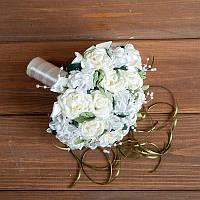 Букет-дублёр для невесты в бежевых тонах (арт. BD-002)