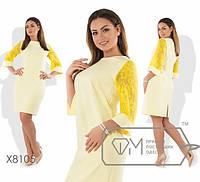 Стильное женское платье ткань *Костюмная* 48, 50, 52, 54, 56, 58, 60 размер батал