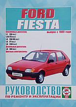 FORD FIESTA Моделі з 1989 року Керівництво по ремонту та експлуатації