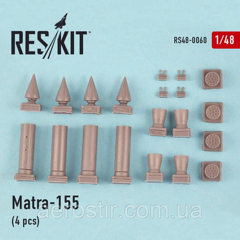 Matra-155 (4 pcs) (Hunter, Canberra, Harrier, Phantom, Jaguar, Hawk, Strikemaster,) 1/48 48-0060
