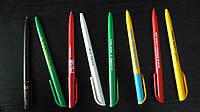 Ручки по 1,2 грн с печатью в один цвет.