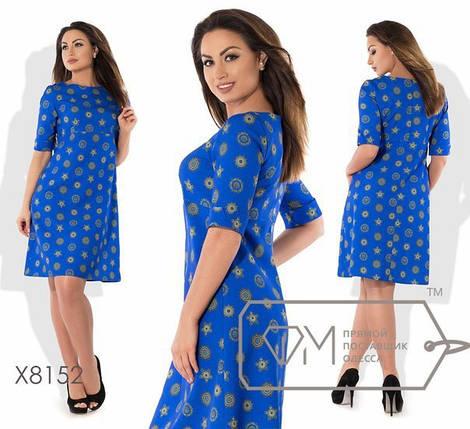 """Удивительное женское платье """"Хлопок+стрейч костюмная"""" 46, 48, 60 размер, фото 2"""