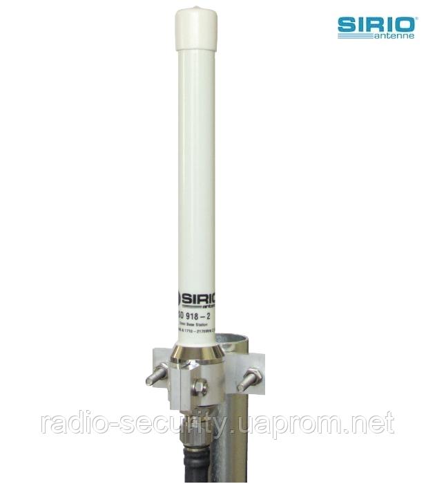 Антена базова SIRIO SO-918-2 OMNI918 DUAL-BAND