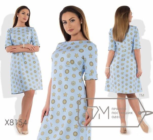 """Удивительное женское платье """"Хлопок+стрейч костюмная"""" 46, 58, 60 размер батал"""