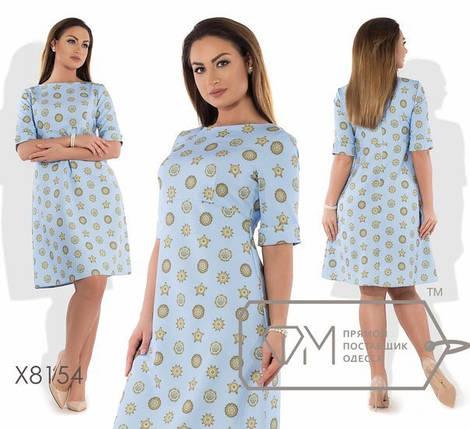 """Удивительное женское платье """"Хлопок+стрейч костюмная"""" 46, 58, 60 размер батал, фото 2"""