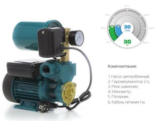 """Бытовая насосная станция """"Maxima"""" WZ-250-2L (0,25кВт) с баком 2л (эмаль)"""